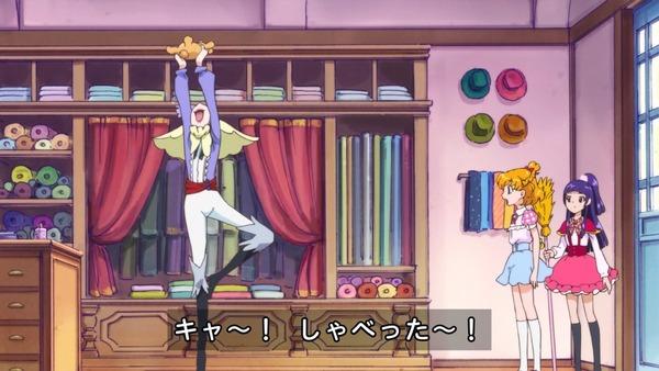 魔法つかいプリキュア (12)