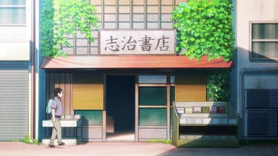 「かくしごと」第9話感想  (78)