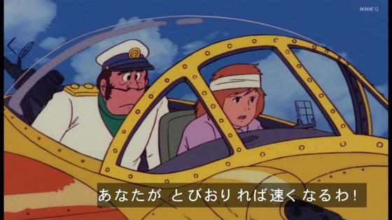 「未来少年コナン」第24話感想 画像 (62)