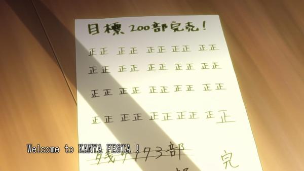 「氷菓」第17話感想 画像 (138)