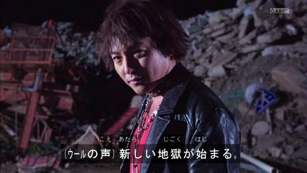 「仮面ライダージオウ」37感想 (2)