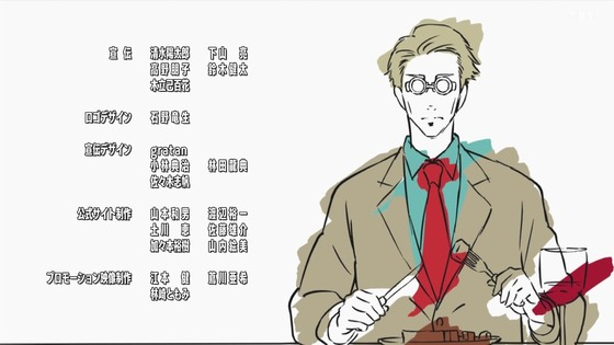 「呪術廻戦」第2話感想 画像 (110)