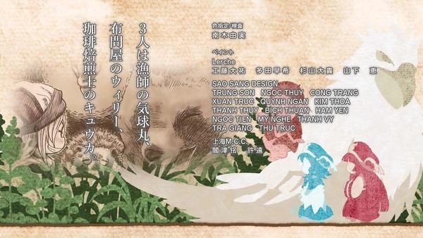 「ハクメイとミコチ」1話 (60)