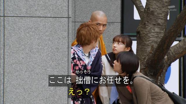 「仮面ライダーゴースト」29話感想 (11)