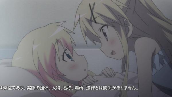 ハロー!!きんいろモザイク (8)