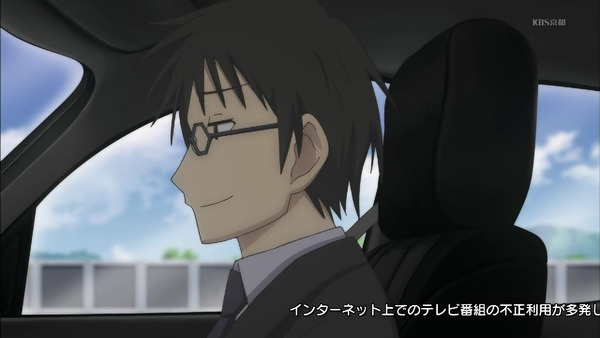 「アリスと蔵六」3話 (5)