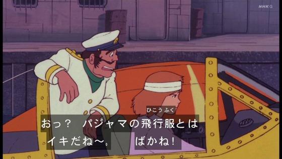 「未来少年コナン」第24話感想 画像 (56)