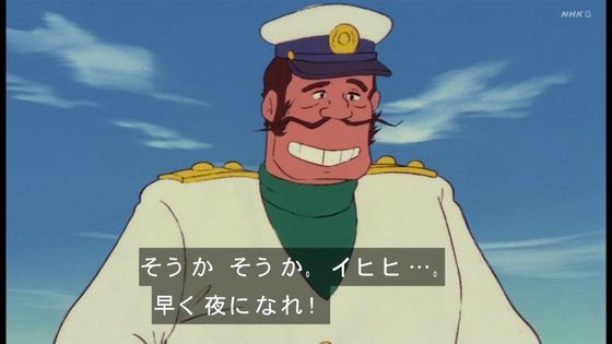 「未来少年コナン」第7話感想 (56)