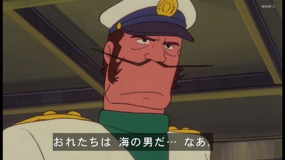 「未来少年コナン」第6話感想 (77)