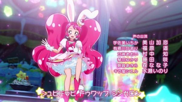 「キラキラ☆プリキュアアラモード」49話 (105)