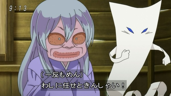 「ゲゲゲの鬼太郎」6期 47話感想 (24)