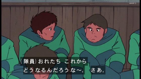 「未来少年コナン」第20話感想 画像 (7)