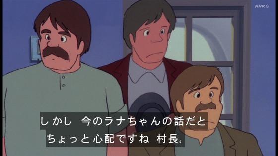 「未来少年コナン」第13話感想 (114)