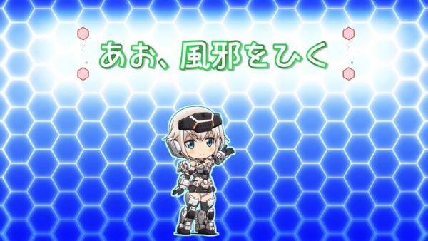 「フレームアームズ・ガール」9話 (1)