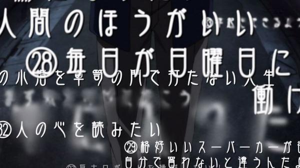 「十二大戦」12話(最終回) (88)