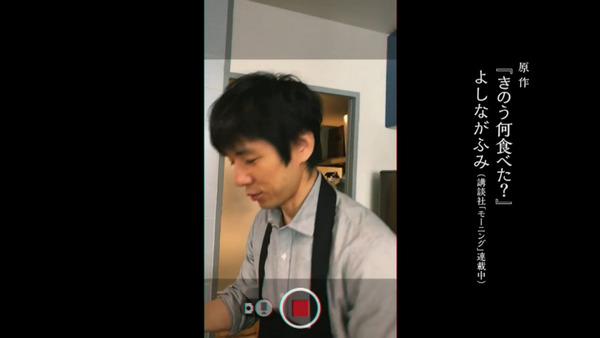 「きのう何食べた?」5話感想 (35)