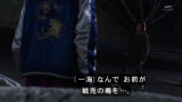 「仮面ライダービルド」34話感想  (47)