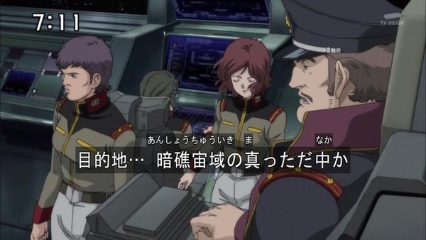 「機動戦士ガンダム UC0096」16話 (14)