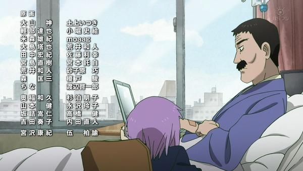 「モブサイコ100Ⅱ」2期 5話感想 (104)