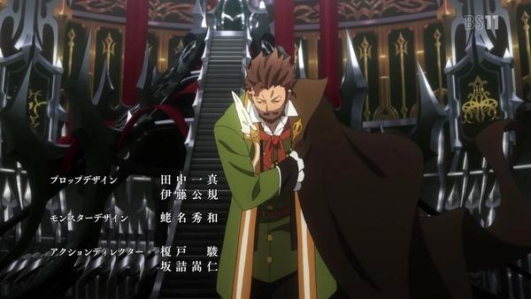 「FateApocrypha」13話 (15)