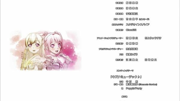 「BanG Dream!(バンドリ!)」2期 13話感想 (207)