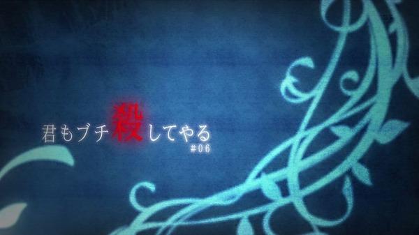 亜人 (2)