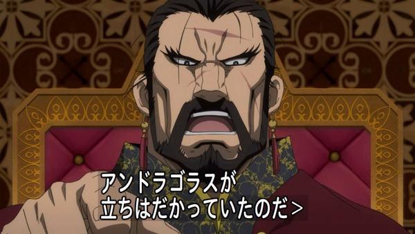 「アルスラーン戦記 風塵乱舞(2期)」2話 (41)