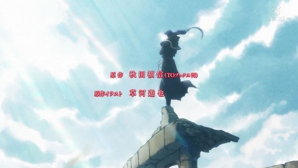 「魔術士オーフェンはぐれ旅」1話感想  (11)