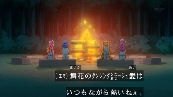「アイカツフレンズ!」6話感想 (79)