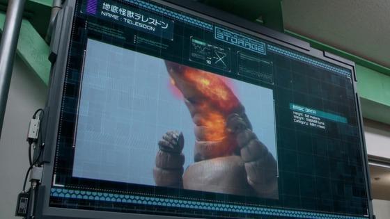 「ウルトラマンZ」第4話感想  (30)
