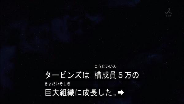 「機動戦士ガンダム 鉄血のオルフェンズ」 (57)