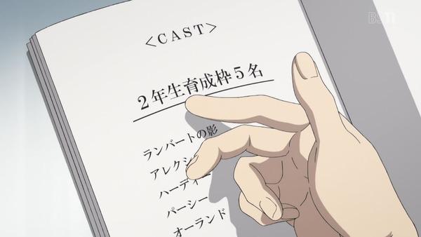 「スタミュ -高校星歌劇-(第2期)」1話 (55)