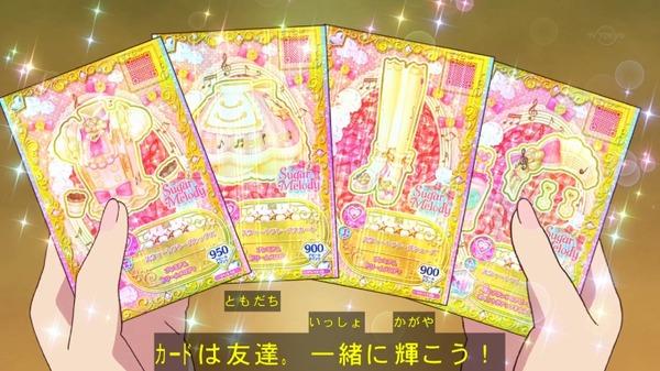 「アイカツフレンズ!」15話感想 (98)
