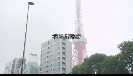 「孤独のグルメ Season9」3話感想 (1)