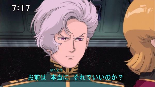 「機動戦士ガンダム UC0096」16話 (23)