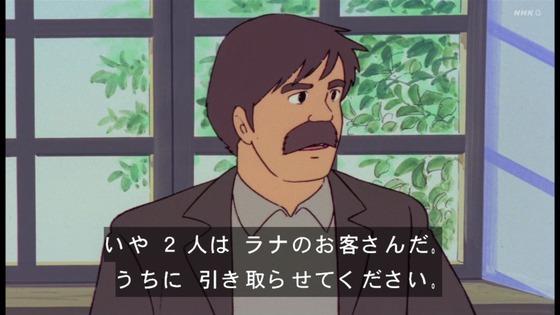 「未来少年コナン」第13話感想 (116)