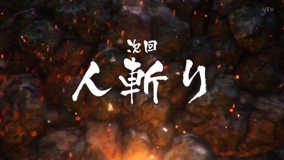 「ゴールデンカムイ」31話(3期 7話)感想 画像 (146)