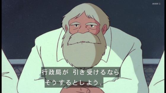 「未来少年コナン」第5話感想 (44)