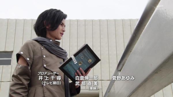「仮面ライダージオウ」49話(最終回)感想 (60)