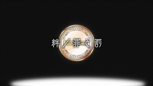 「Lostorage conflated WIXOSS」7話感想 (69)