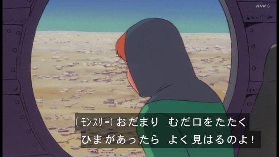 「未来少年コナン」8話感想 (90)