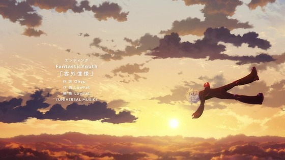 「ワールドトリガー」3期 1話感想 (165)