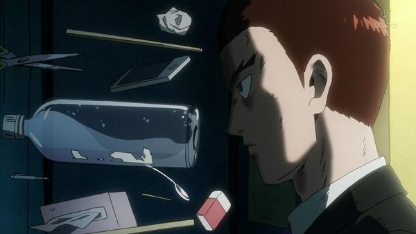 「モブサイコ100Ⅱ」2期 12話感想 (11)