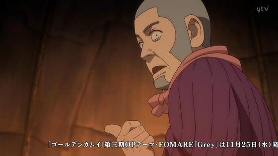 「ゴールデンカムイ」30話(3期 6話)感想 (68)