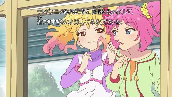 「アイカツスターズ!」第100話 最終回 (3)