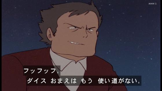 「未来少年コナン」8話感想 (21)