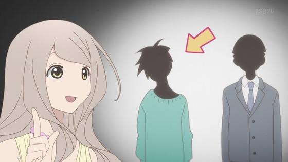 「かくしごと」第9話感想  (84)