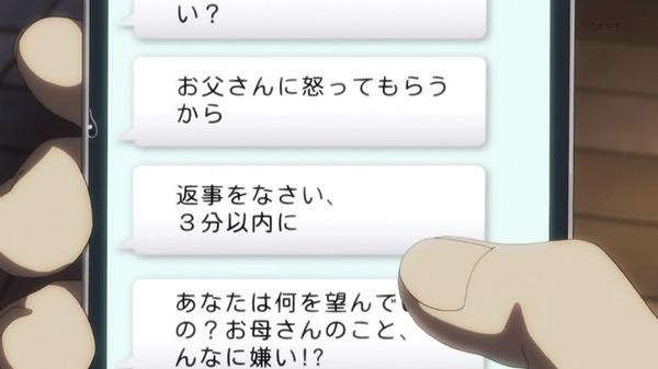 「迷家-マヨイガ-」1話感想 (66)