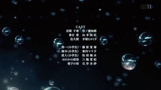 「グレイプニル」第12話感想  (47)