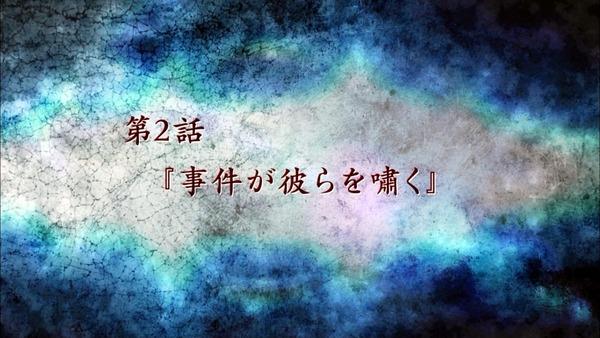 「CHAOS;CHILD カオスチャイルド」 (48)
